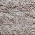 Панель фасадная  Döcke-R FELS, Перламутровая 1150*450