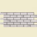 Панель фасадная  Döcke-R BERG, Серый 1127*461