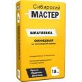 ШПАТЛЕВКА ФИНИШНАЯ 18КГ СИБИРСКИЙ МАСТЕР ГЕРКУЛЕС