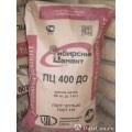 Цемент М400 (50 кг)